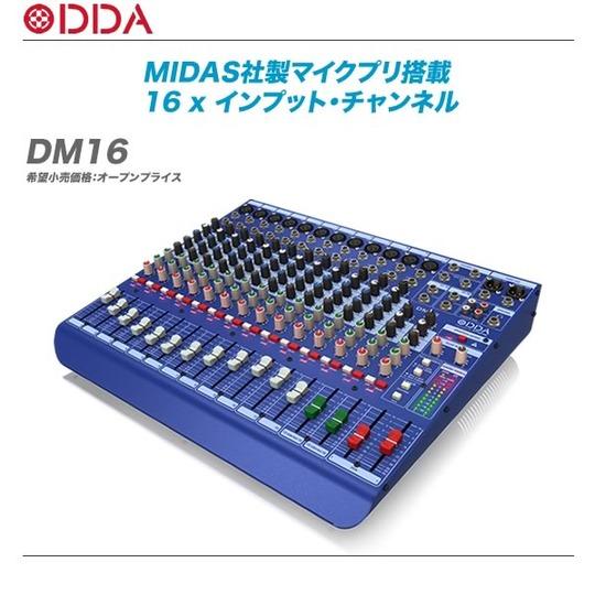 DM16-top