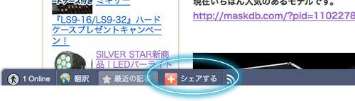 BLOG_Twitter_info