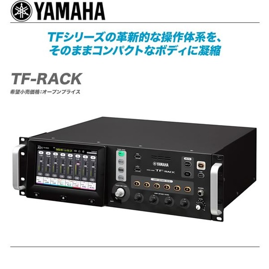 TF-RACK-top