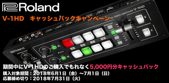 V1-HD_C_banner