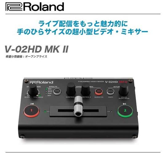 V-02HD_MK_II