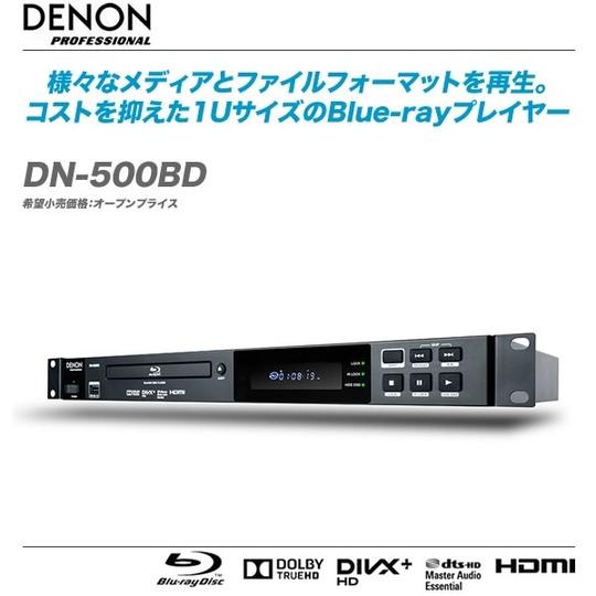 DN-500BD-top