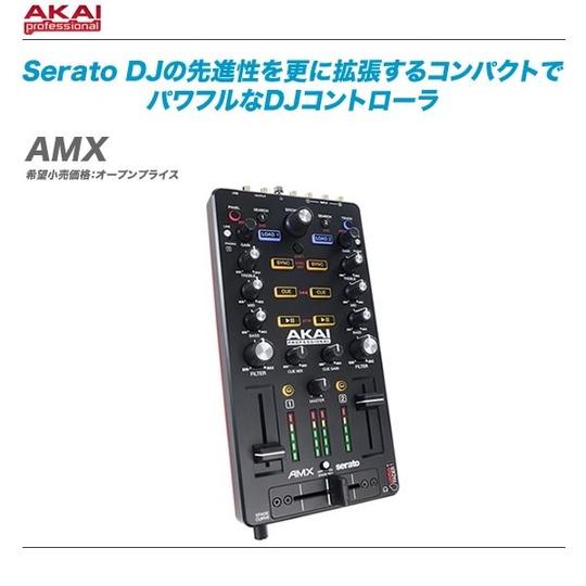 AMX-top