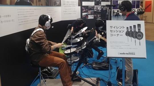 audio-t