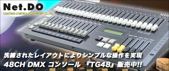 TG48_banner