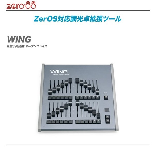 WING-top