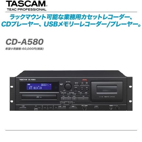 CD-A580-top
