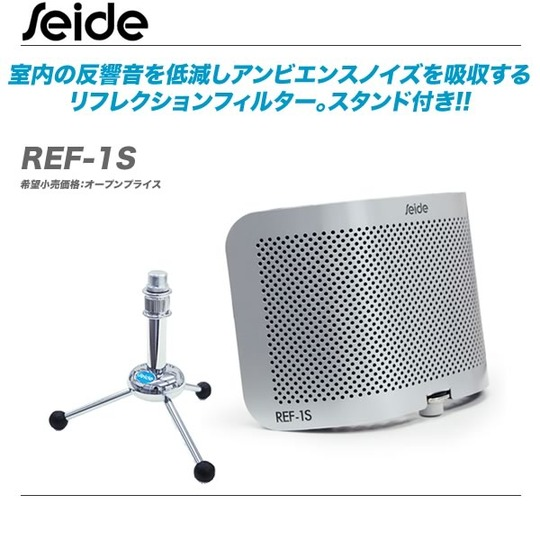 REF-1S-top