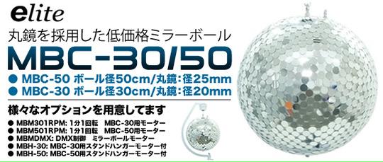 MBC_006