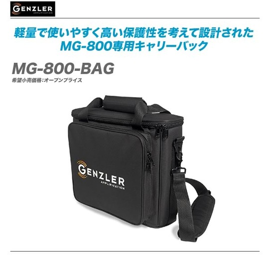 MG-800-BAG-top