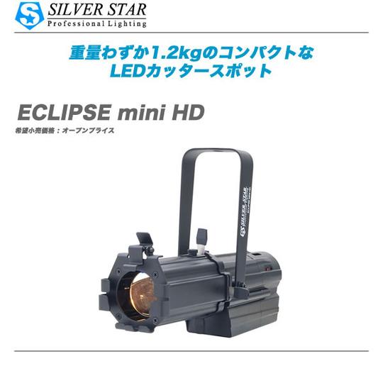 ECLIPSE_mini_HD-top