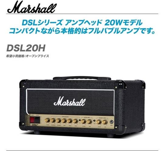 DSL20H-top