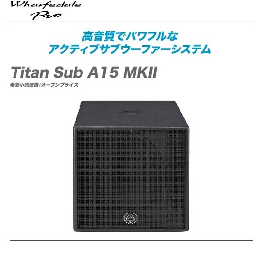 Titan_Sub_A15_MKII-top