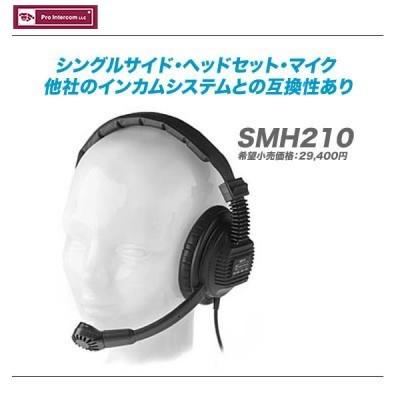 SMH-210