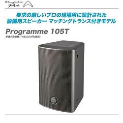 program150T