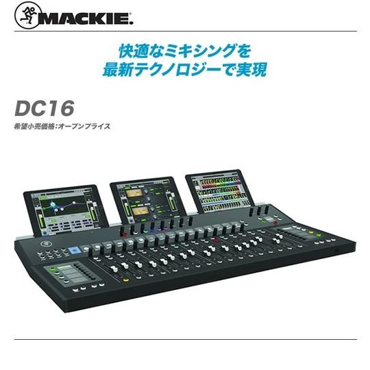 DC16-top