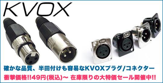 TOP-KVOX