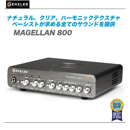 99050815