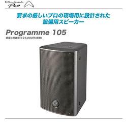 program120
