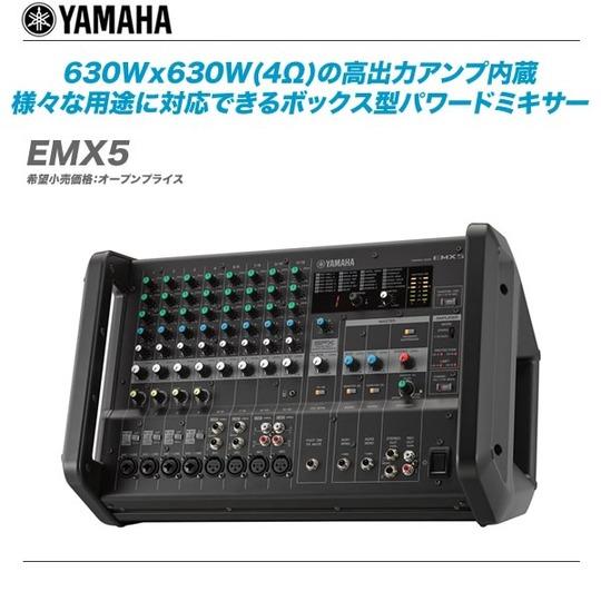 EMX5-top