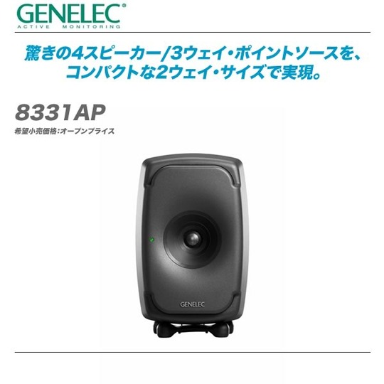8331AP-top