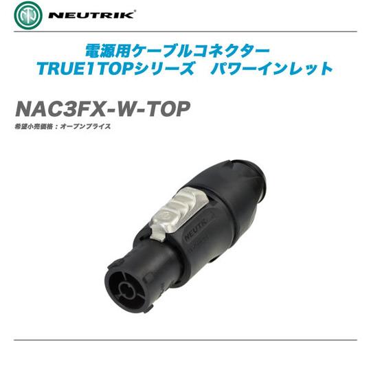 NAC3FX-W-TOP-top