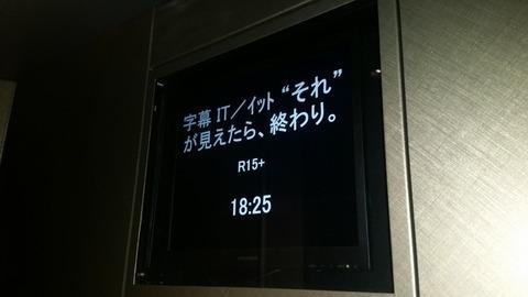 20171112_181651
