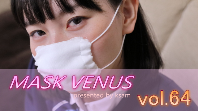 MASK VENUS vol.64 まお(2)