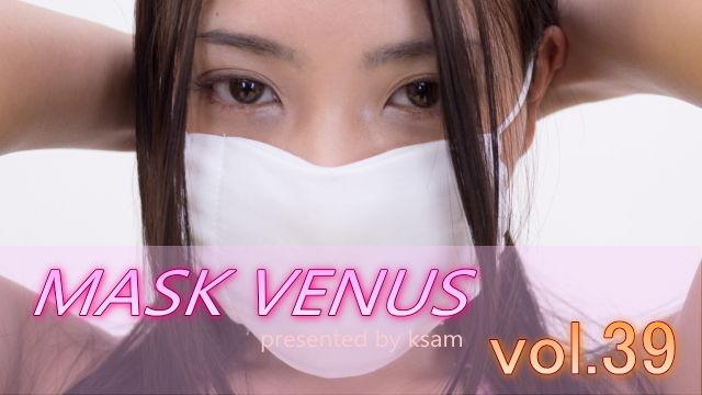 MASK VENUS vol.39 ゆう
