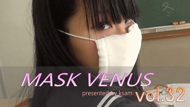 MASK VENUS vol.32 えり(3)