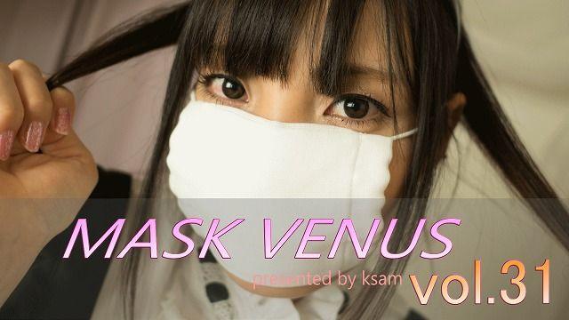 MASK VENUS vol.31 あゆ(2)