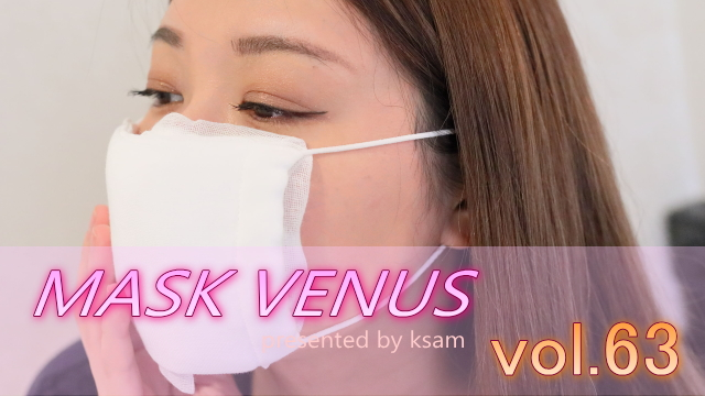 MASK VENUS vol.63 りりあ(2)