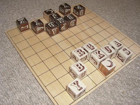 ワードチェス英語