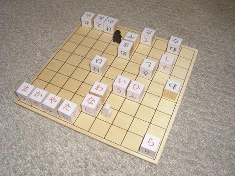 ワードチェス