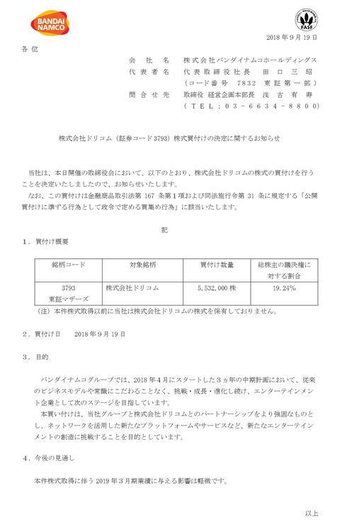 document-001