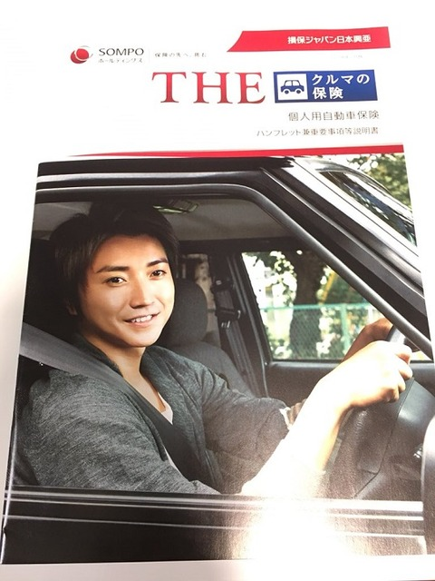 自動車保険会社のイメージ、被害者側の弁護士目線でみるとこうなる
