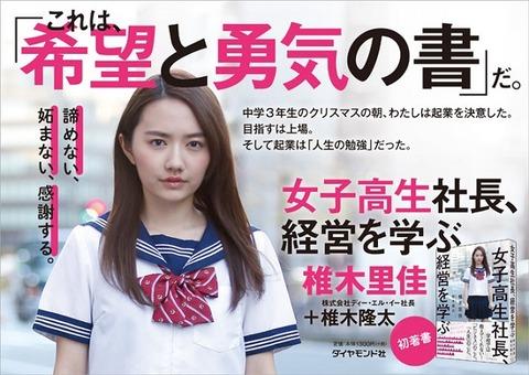 shiiki_700_01