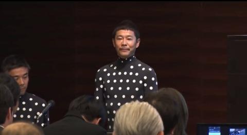 ロコンドの田中裕輔、「戦うため集中するんです」とアカウント削除逃亡から2週間でしれっと復活