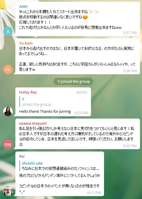 http://livedoor.blogimg.jp/masorira-kabu/imgs/1/5/156b8fad.jpg