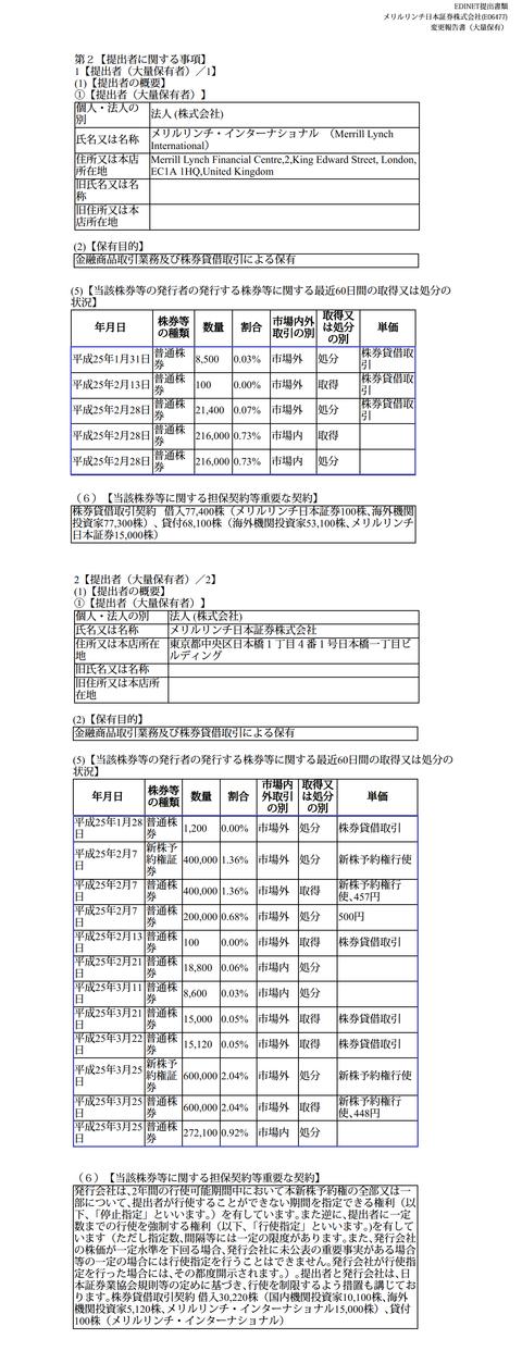 PDF_20130417_161521-003