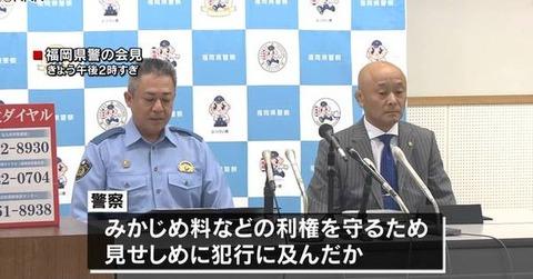 清水建設の企業イメージまた濁る、福島原発の請負工事をめぐる不正請求と当事者死亡で