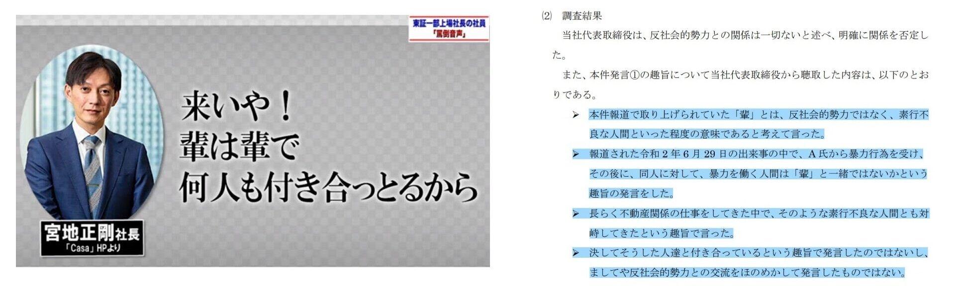 https://livedoor.blogimg.jp/masorira-kabu/imgs/2/c/2c60e4da.jpg