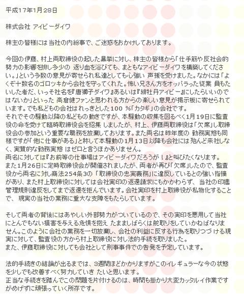 ボウスレロク子の妄想劇場型株式日記