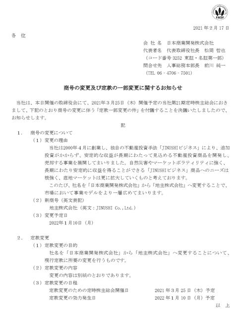 pdfFile-01
