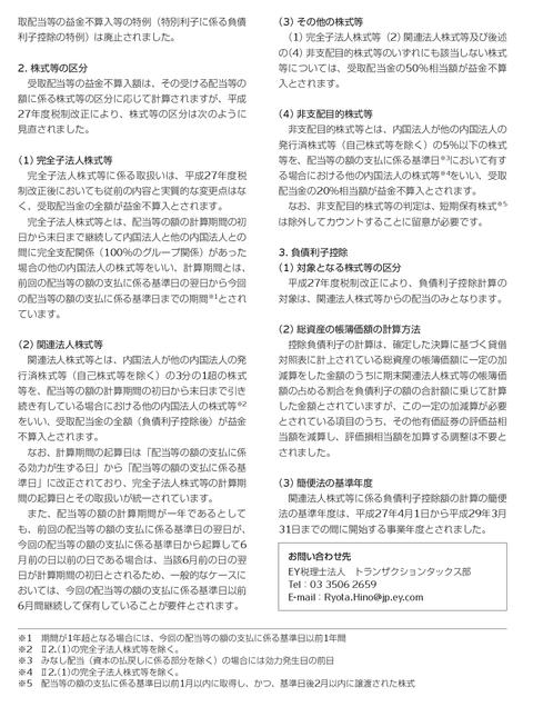 info-sensor-2015-07-07