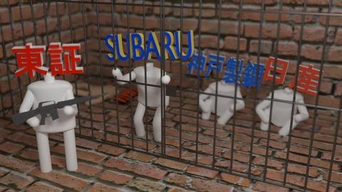 SUBARUでも偽装検査が発覚、言うなら今のうちの流れに