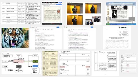 佐戸康高 - Google 検索