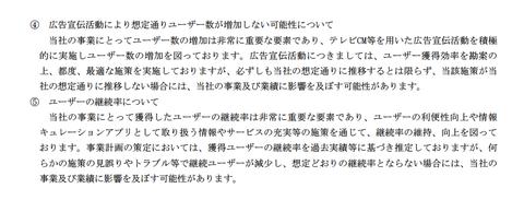 愚ノ死_37u7-001