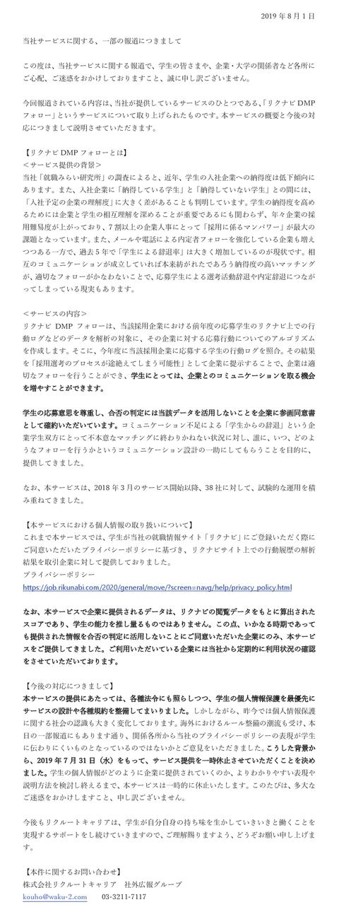 20190801_02-01