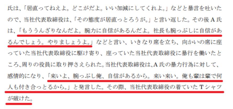 https://livedoor.blogimg.jp/masorira-kabu/imgs/4/6/46898520.png
